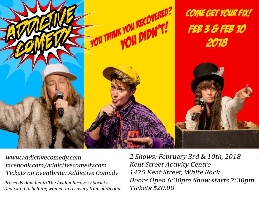 Addictive Comedy Fundraiser February 2018